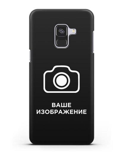 Чехол с фотографией, рисунком, логотипом на заказ силикон черный для Samsung Galaxy A8 Plus [SM-A730F]