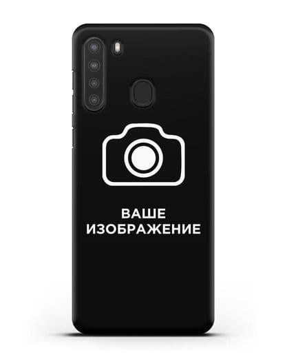 Чехол с фотографией, рисунком, логотипом на заказ силикон черный для Samsung Galaxy A21 [SM-A215]