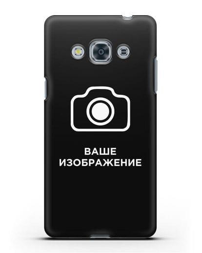 Чехол с фотографией, рисунком, логотипом на заказ силикон черный для Samsung Galaxy J3 Pro [SM-J3110]