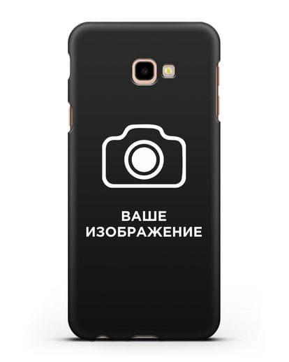 Чехол с фотографией, рисунком, логотипом на заказ силикон черный для Samsung Galaxy J4 Plus [SM-J415]