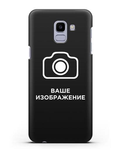 Чехол с фотографией, рисунком, логотипом на заказ силикон черный для Samsung Galaxy J6 2018 [SM-J600F]