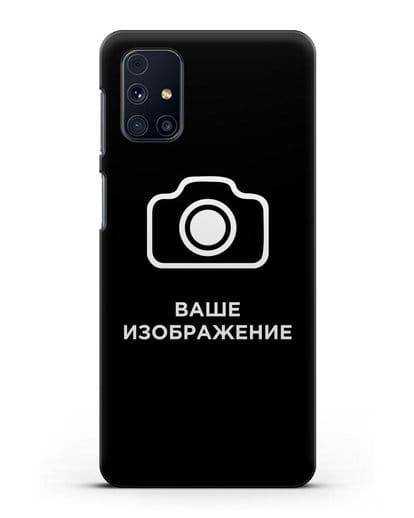 Чехол с фотографией, рисунком, логотипом на заказ силикон черный для Samsung Galaxy M51 [SM-M515F]