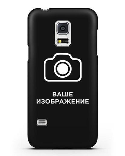 Чехол с фотографией, рисунком, логотипом на заказ силикон черный для Samsung Galaxy S5 Mini [SM-G800F]