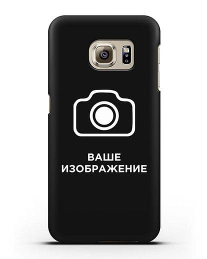 Чехол с фотографией, рисунком, логотипом на заказ силикон черный для Samsung Galaxy S6 Edge Plus [SM-928F]