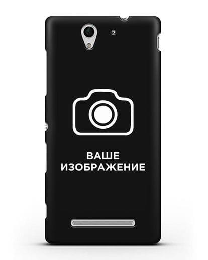 Чехол с фотографией, рисунком, логотипом на заказ силикон черный для Sony Xperia C3