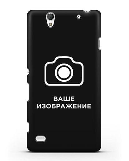 Чехол с фотографией, рисунком, логотипом на заказ силикон черный для Sony Xperia C4