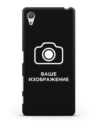 Чехол с фотографией, рисунком, логотипом на заказ силикон черный для Sony Xperia X