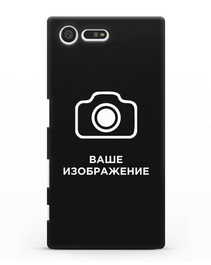 Чехол с фотографией, рисунком, логотипом на заказ силикон черный для Sony Xperia X Compact