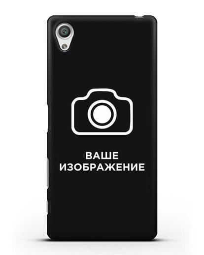 Чехол с фотографией, рисунком, логотипом на заказ силикон черный для Sony Xperia X Performance