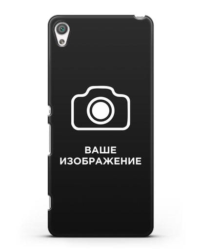 Чехол с фотографией, рисунком, логотипом на заказ силикон черный для Sony Xperia XA