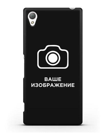 Чехол с фотографией, рисунком, логотипом на заказ силикон черный для Sony Xperia Z5