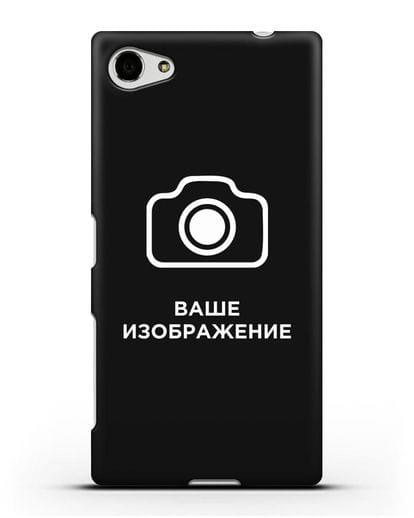 Чехол с фотографией, рисунком, логотипом на заказ силикон черный для Sony Xperia Z5 Compact
