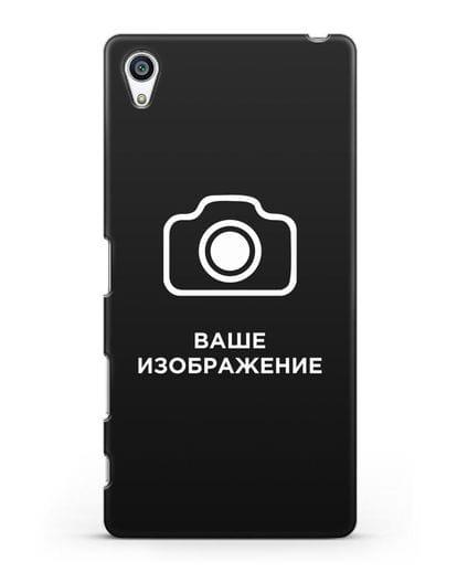 Чехол с фотографией, рисунком, логотипом на заказ силикон черный для Sony Xperia Z5 Premium