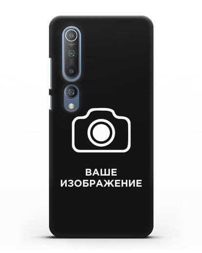 Чехол с фотографией, рисунком, логотипом на заказ силикон черный для Xiaomi Mi 10