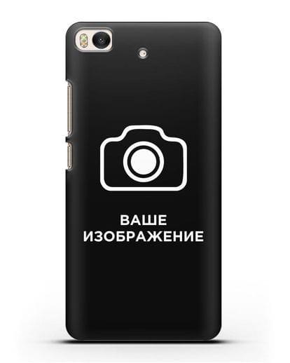 Чехол с фотографией, рисунком, логотипом на заказ силикон черный для Xiaomi Mi 5S