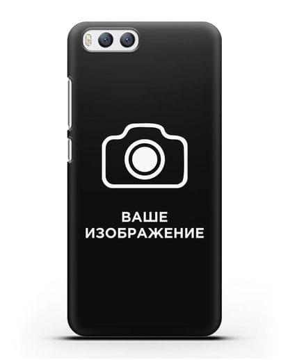 Чехол с фотографией, рисунком, логотипом на заказ силикон черный для Xiaomi Mi 6