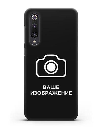 Чехол с фотографией, рисунком, логотипом на заказ силикон черный для Xiaomi Mi 9 SE