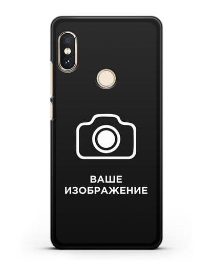 Чехол с фотографией, рисунком, логотипом на заказ силикон черный для Xiaomi Mi A2 Lite