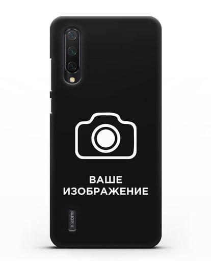 Чехол с фотографией, рисунком, логотипом на заказ силикон черный для Xiaomi Mi A3 Lite