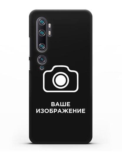Чехол с фотографией, рисунком, логотипом на заказ силикон черный для Xiaomi Mi CC9 Pro