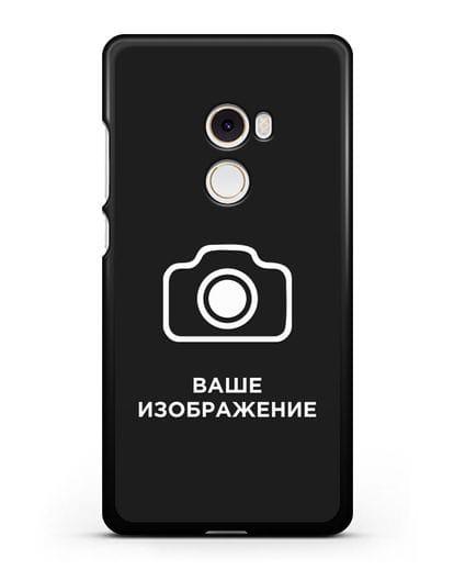 Чехол с фотографией, рисунком, логотипом на заказ силикон черный для Xiaomi Mi Mix 2