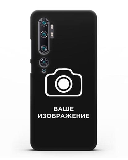 Чехол с фотографией, рисунком, логотипом на заказ силикон черный для Xiaomi Mi Note 10