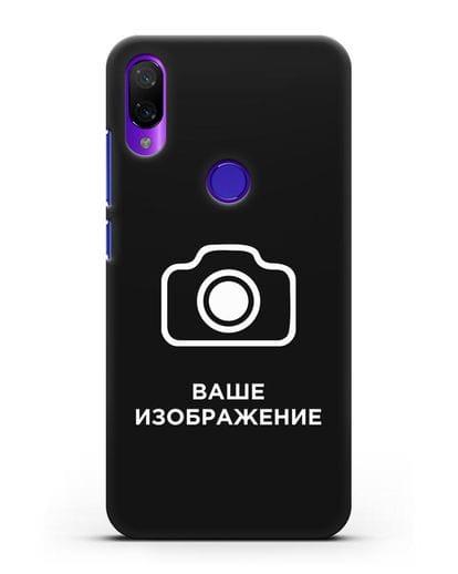 Чехол с фотографией, рисунком, логотипом на заказ силикон черный для Xiaomi Mi Play