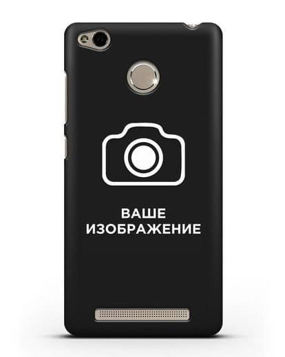 Чехол с фотографией, рисунком, логотипом на заказ силикон черный для Xiaomi Redmi 3s