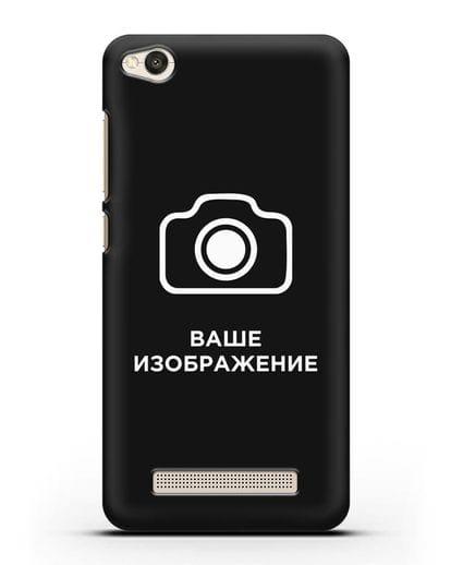 Чехол с фотографией, рисунком, логотипом на заказ силикон черный для Xiaomi Redmi 4A