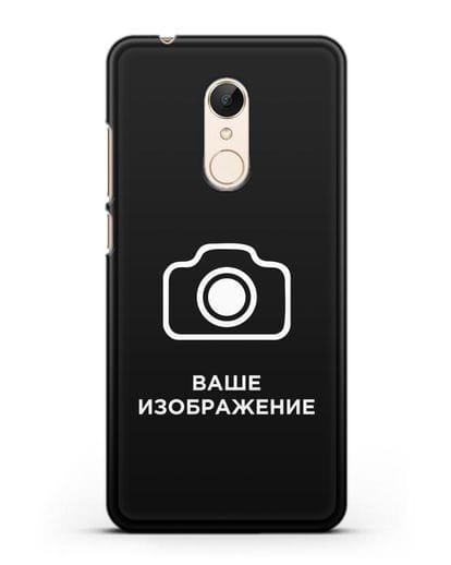 Чехол с фотографией, рисунком, логотипом на заказ силикон черный для Xiaomi Redmi 5