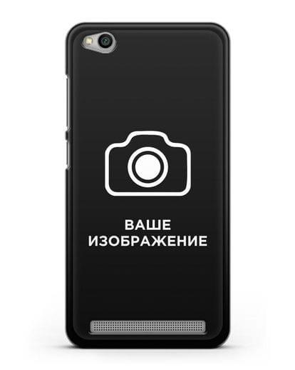 Чехол с фотографией, рисунком, логотипом на заказ силикон черный для Xiaomi Redmi 5A