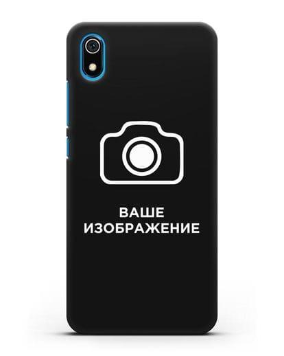 Чехол с фотографией, рисунком, логотипом на заказ силикон черный для Xiaomi Redmi 7A