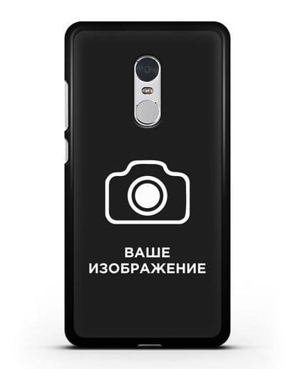 Чехол с фотографией, рисунком, логотипом на заказ силикон черный для Xiaomi Redmi Note 4X
