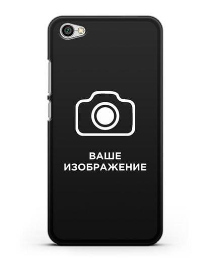 Чехол с фотографией, рисунком, логотипом на заказ силикон черный для Xiaomi Redmi Note 5A