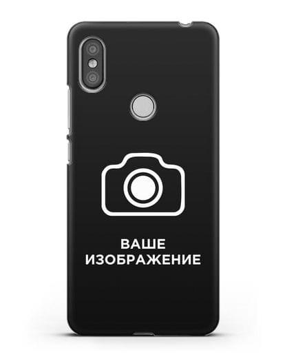 Чехол с фотографией, рисунком, логотипом на заказ силикон черный для Xiaomi Redmi S2