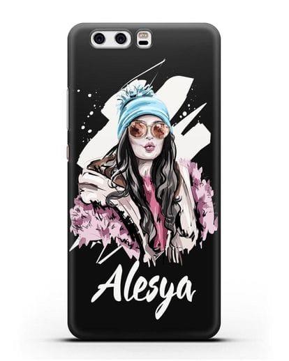 Именной чехол Девушка брюнетка в очках и шапке с помпоном силикон черный для Huawei P10 Plus