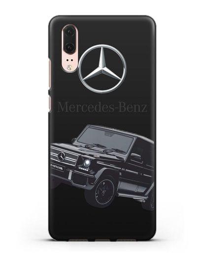 Чехол с картинкой Мерседес Гелендваген силикон черный для Huawei P20
