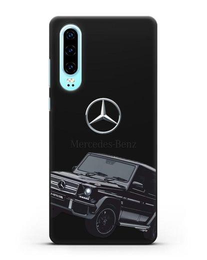 Чехол с картинкой Мерседес Гелендваген силикон черный для Huawei P30
