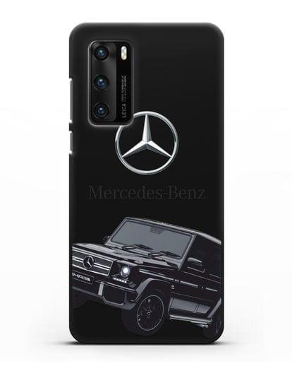 Чехол с картинкой Мерседес Гелендваген силикон черный для Huawei P40