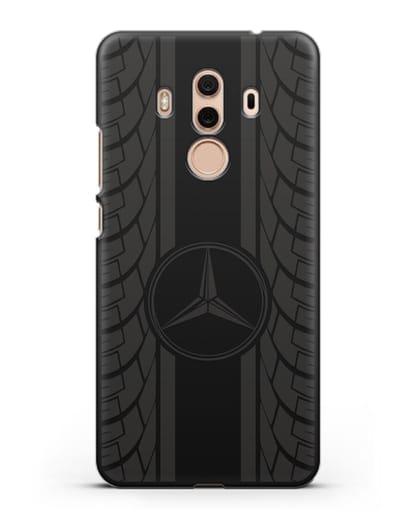 Чехол с логотипом Мерседес Бенц силикон черный для Huawei Mate 10 Pro