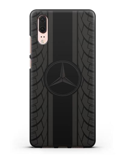 Чехол с логотипом Мерседес Бенц силикон черный для Huawei P20