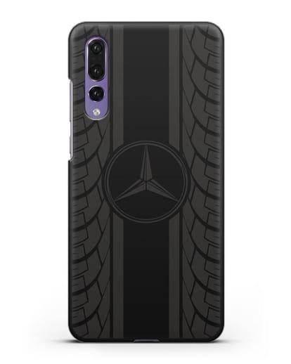Чехол с логотипом Мерседес Бенц силикон черный для Huawei P20 Pro
