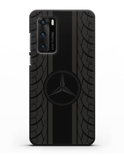 Чехол с логотипом Мерседес Бенц силикон черный для Huawei P40