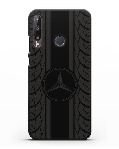 Чехол с логотипом Мерседес Бенц силикон черный для Huawei P40 lite E
