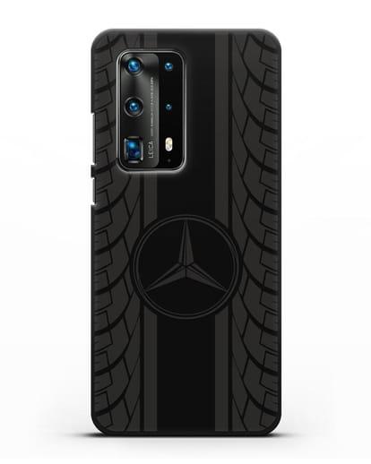 Чехол с логотипом Мерседес Бенц силикон черный для Huawei P40 Pro