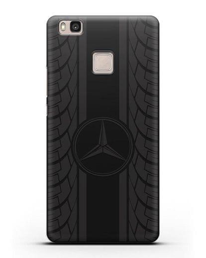 Чехол с логотипом Мерседес Бенц силикон черный для Huawei P9 Lite