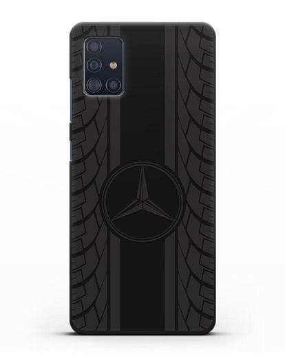 Чехол с логотипом Мерседес Бенц силикон черный для Samsung Galaxy A51 [SM-A515F]