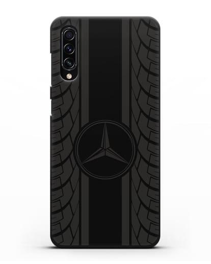 Чехол с логотипом Мерседес Бенц силикон черный для Samsung Galaxy A70s [SM-A707F]