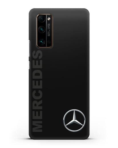 Чехол с надписью Mercedes и логотипом силикон черный для Honor 30 Pro Plus