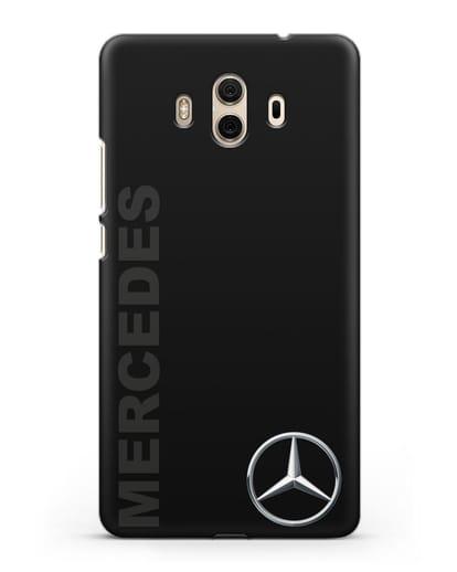 Чехол с надписью Mercedes и логотипом силикон черный для Huawei Mate 10